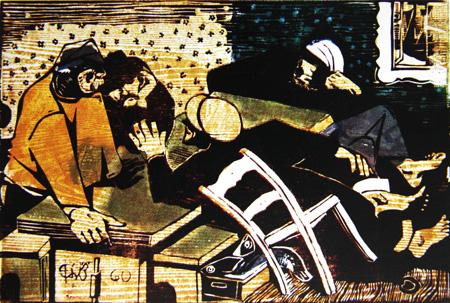 Eduard Bischoff: Fischerkneipe, 1960, Holzschnittfolge